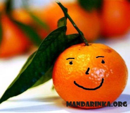 сайт позитивного мандаринового настроения