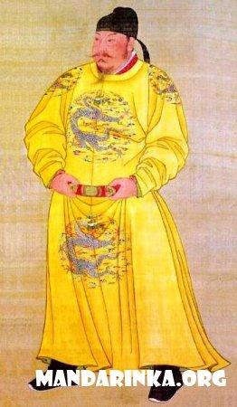 Происхождение слова «мандарин» и чем они  полезны