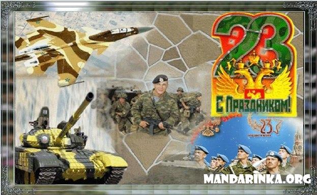 Картинки танка с поздравлением 23 февраля