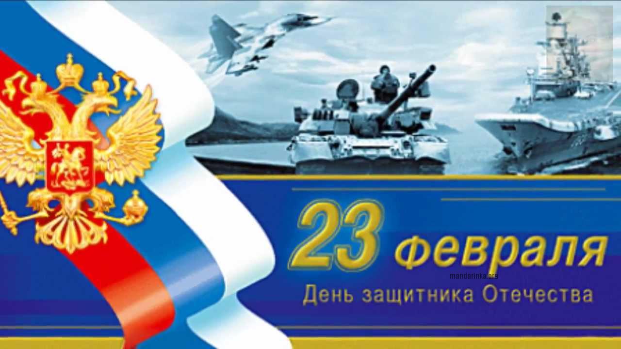 Картинки и поздравления с днем военно морского флота